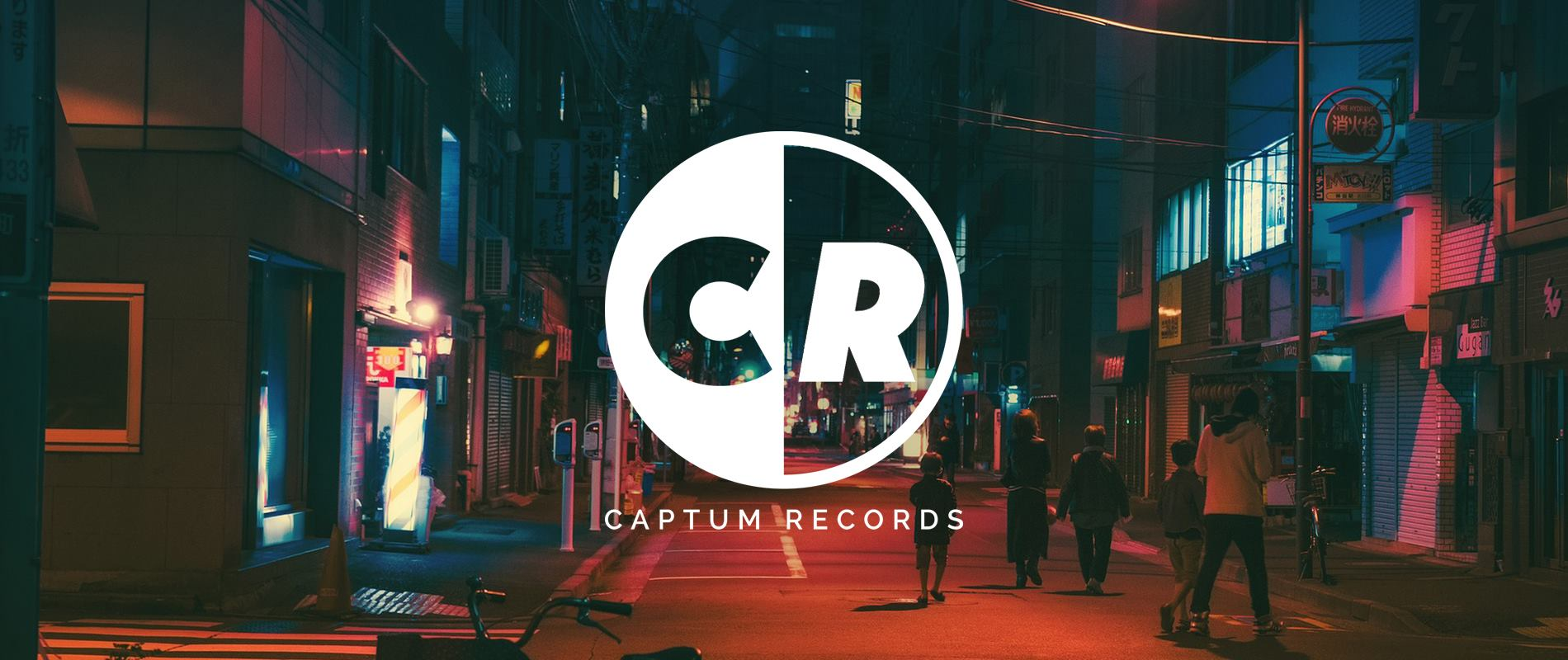 Captum Records